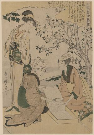 Kitagawa Utamaro: Number one. - Library of Congress