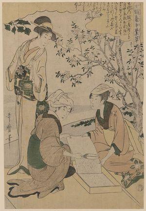 Kitagawa Utamaro: Number one. - Library of Congress