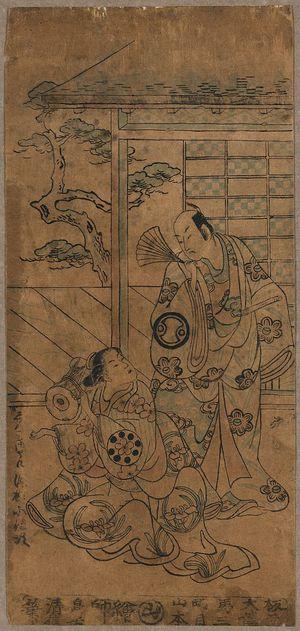 Torii Kiyonobu II: The actors Sawamura Kodenji [and ? in the role of Minamoto Yoshitsune]. - Library of Congress