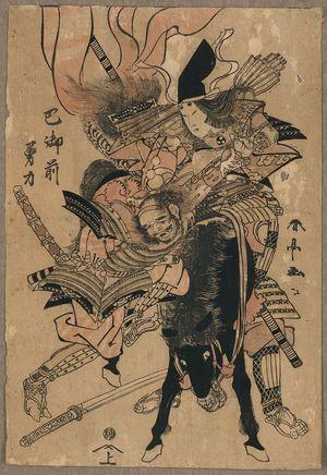 勝川春亭: The powerful Tomoe Gozen. - アメリカ議会図書館