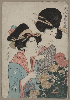 Kitagawa Utamaro: September. - Library of Congress