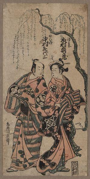 Torii Kiyohiro: The actors Ichimura Kamezō and Nakamura Kiyoza. - Library of Congress