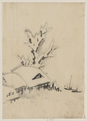 葛飾北斎: [Buildings and large tree on the waterfront, with two boats anchored offshore] - アメリカ議会図書館