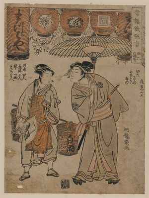 Isoda Koryusai: Sukeroku: selling white sake. - Library of Congress