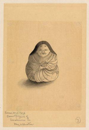 無款: [Carving of a woman, seated, facing front] - アメリカ議会図書館