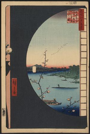 歌川広重: View from Massaki of Suijin Shrine, Uchigawa Inlet, and Sekiya. - アメリカ議会図書館