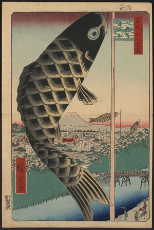 Utagawa Hiroshige: Suidō Bridge and Surugadai. - Library of Congress