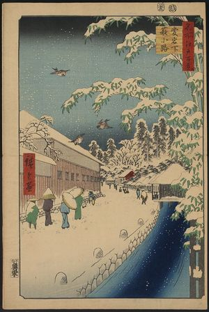 Utagawa Hiroshige: Atagoshita and Yabu lane. - Library of Congress