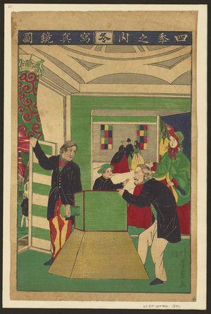 Utagawa Yoshikazu: [Early foreign photographer in Yokohama] - Library of Congress