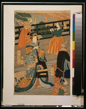落合芳幾: Five nations - merrymaking at the Gankirō tea house. - アメリカ議会図書館