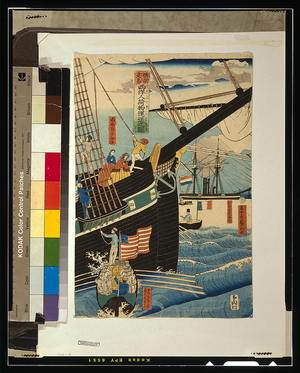 Utagawa Sadahide: Picture of Western traders at Yokohama transporting merchandise and westerners - Library of Congress