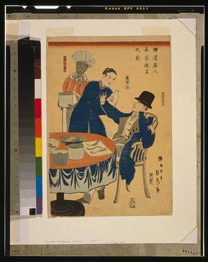 Utagawa Sadahide: Banquet at a foreign mercantile house in Yokohama. - Library of Congress