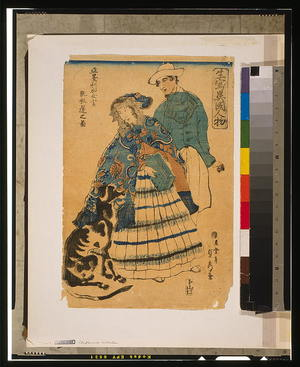 Utagawa Sadahide: American lady playing accordion. - Library of Congress