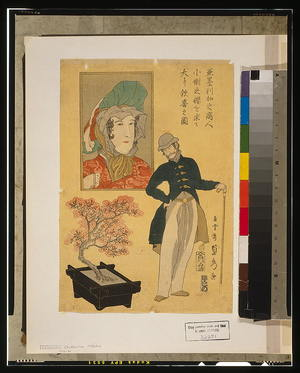 歌川貞秀: American merchant delighted with miniature cherry tree. - アメリカ議会図書館