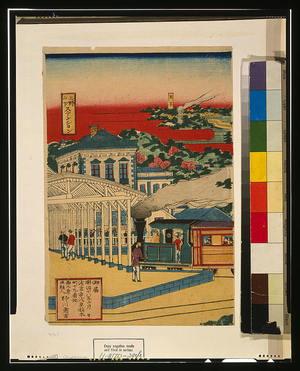 Nogawa: View of Ueno-Nakasendo railway from Ueno station, Tokyo. - アメリカ議会図書館