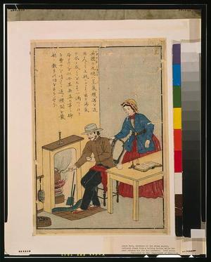 無款: [James Watt, inventor of the steam engine] - アメリカ議会図書館