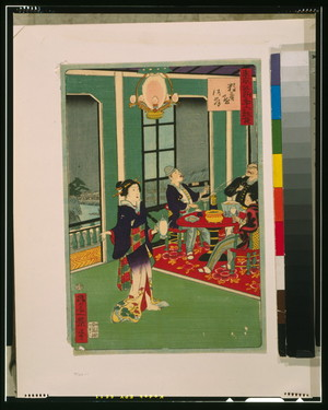Unknown: Thirty-six amusements in Tokyo - foreigners at a sukiya (tea house). - Library of Congress