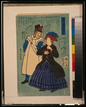 Kunihisa II: People of the five nations: Russians. - アメリカ議会図書館