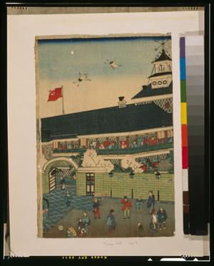 無款: [Tsukiji hotel] - アメリカ議会図書館