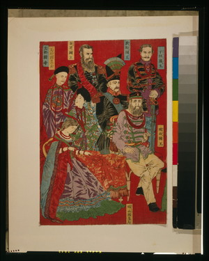Toyohara Chikanobu: Portrait of world sovereigns. - Library of Congress