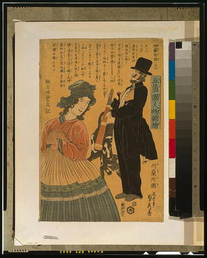Utagawa Sadahide: People of the five nations - Dutch. - Library of Congress