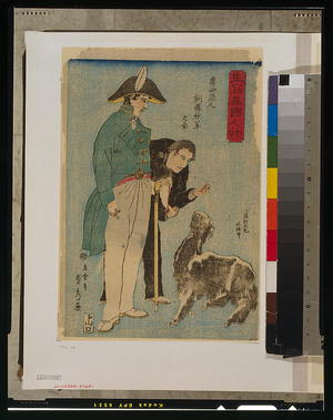Utagawa Sadahide: Russians and sheep. - Library of Congress