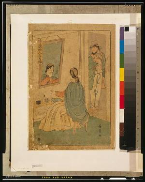 歌川芳員: Portrait of the French. - アメリカ議会図書館