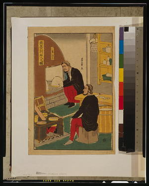 Utagawa Yoshikazu: Portrait of Americans - breadmaking [unidentified name]. - Library of Congress