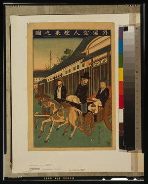 Utagawa Yoshikazu: Foreign officials around town. - Library of Congress