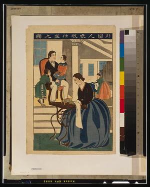 歌川芳員: Foreign [women] engaged in dressmaking. - アメリカ議会図書館