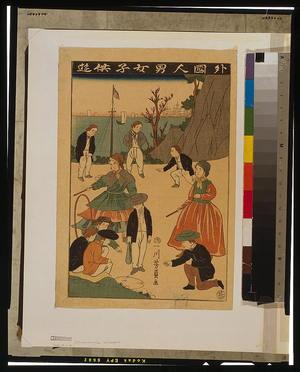 歌川芳員: Picture of foreign children at play. - アメリカ議会図書館