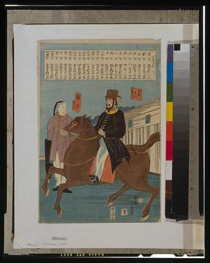 Ochiai Yoshiiku: Foreign words. - Library of Congress