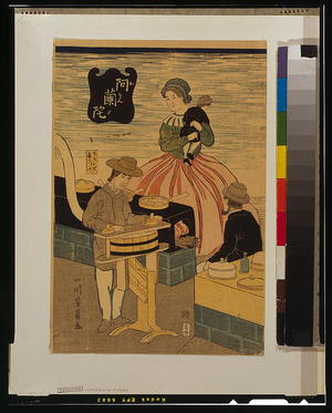 Utagawa Yoshikazu: Dutch. - Library of Congress