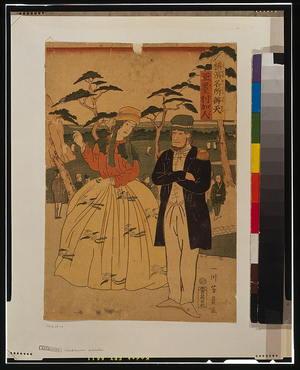 Utagawa Yoshikazu: Famous places in Yokohama: Americans. - Library of Congress