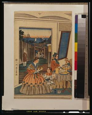 歌川芳員: Banquet at foreign settlement house. - アメリカ議会図書館