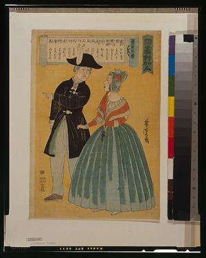歌川芳虎: Americans - Japanese translations of barbaric languages. - アメリカ議会図書館