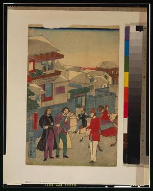 歌川芳虎: [Foreign settlement house in Yokohama]. - アメリカ議会図書館