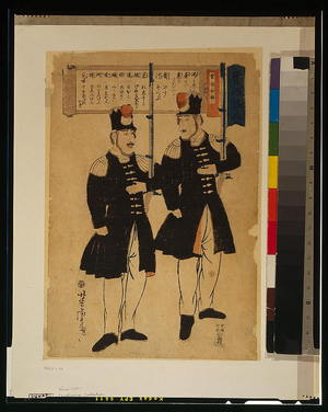 歌川芳虎: Russians - Japanese translations of barbaric languages. - アメリカ議会図書館
