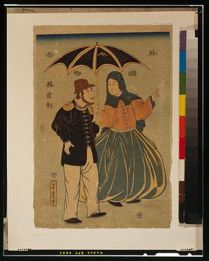 Utagawa Yoshitora: People from foreign lands - English. - Library of Congress