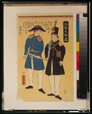 Utagawa Yoshitora: People from foreign lands - Americans. - Library of Congress