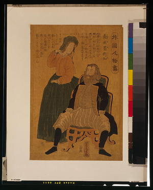 Utagawa Yoshitora: People from foreign lands - South America. - Library of Congress