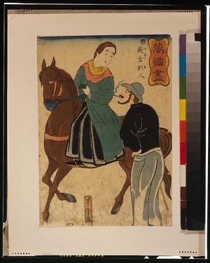 Utagawa Yoshitora: About foreign lands - English people. - Library of Congress