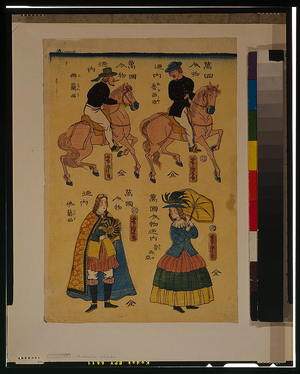 Utagawa Yoshitora: People of various nations - Russians, French. - Library of Congress