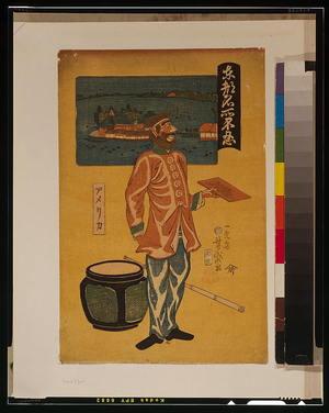 Utagawa Yoshitora: Famous spots in Edo - Shinobazu [pond]. - Library of Congress