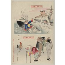 小林清親: Chinese black boat-Japanese white boat and the pig's big wound. - アメリカ議会図書館