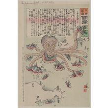 Kobayashi Kiyochika: Octopus treading. - Library of Congress