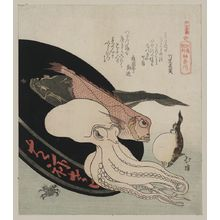 Totoya Hokkei: Kanagawa - Library of Congress
