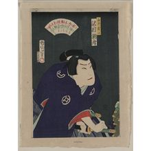 Toyohara Kunichika: Sawamura Tosshō as Shirai Gonpachi. - Library of Congress