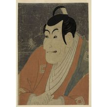 Toshusai Sharaku: Ichikawa Ebizō as Takemura Sadanoshin. - Library of Congress