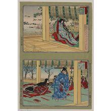 Unknown: 31: Sei Shōnagaon ; 32: Shikibu no Naishi. - Library of Congress